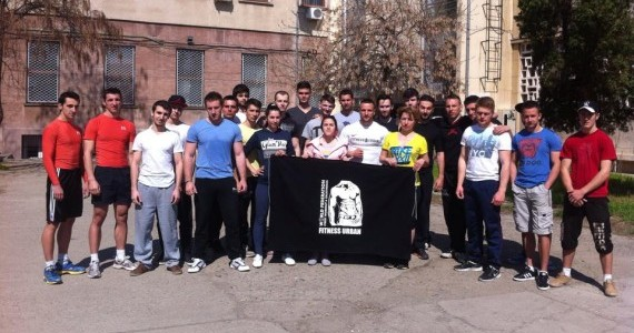 Fitness Urban Timisoara