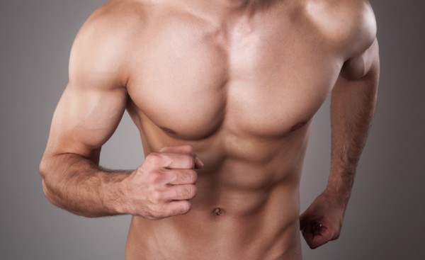 Cardio | MuscleBoom